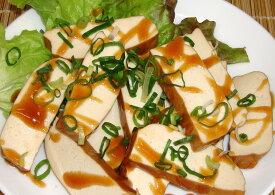 【冷凍便】台湾豆腐干 押し豆腐 480g (8個入)台湾産豆干