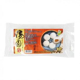 【冷凍便】台湾 ピーナッツ入り白玉 花生湯圓 20gx10個入