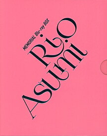 明日海りお MEMORIAL Blu-ray BOX「RIO ASUMI」