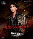 【宝塚歌劇】 追憶のバルセロナ/NICE GUY!! 【中古】【Blu-ray Disc】