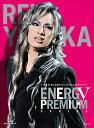 柚香光「Energy PREMIUM SERIES」(Blu-ray Disc)