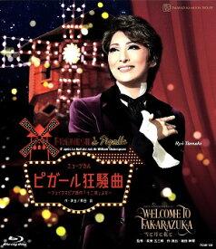 WELCOME TO TAKARAZUKA-雪と月と花と-/ピガール狂騒曲(Blu-ray Disc)(新品)