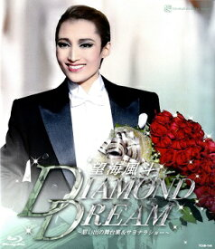 【ポイント3倍】 望海風斗 退団記念「DIAMOND DREAM」—思い出の舞台集&サヨナラショー—(Blu-ray Disc) (新品)