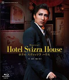 Hotel Svizra House ホテル スヴィッツラ ハウス(Blu-ray Disc)(新品)