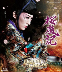 桜嵐記/Dream Chaser(Blu-ray Disc)(新品)