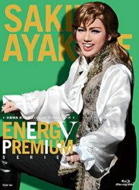【ポイント3倍】彩風咲奈「Energy PREMIUM SERIES」(Blu-ray Disc)(新品)