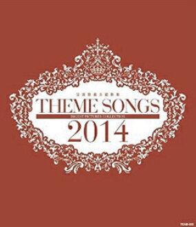 THEME SONGS 2014寳塚歌劇主題歌集