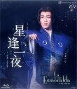 【宝塚歌劇】 星逢一夜/La Esmeralda 【中古】【Blu-ray Disc】