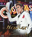 ガイズ&ドールズ 星組(Blu-ray Disc)