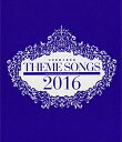 THEME SONGS 2016 宝塚歌劇主題歌集 (Blu-ray Disc)