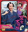 "幕末太陽傳/Dramatic""S""! (Blu-ray Disc)"
