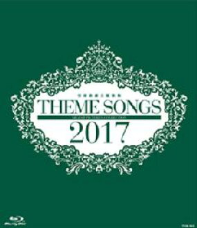 THEME SONGS 2017寳塚歌劇主題歌集(Blu-ray Disc)