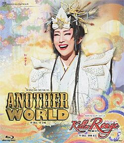 ANOTHER WORLD / Killer Rouge (Blu-ray Disc)