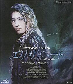 エリザベート 2018 月組(Blu-ray Disc)