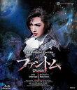 ファントム 2018 雪組 (Blu-ray Disc)