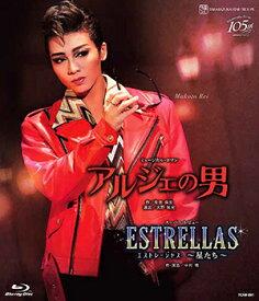 アルジェの男/ESTRELLAS〜星たち〜 (Blu-ray Disc)