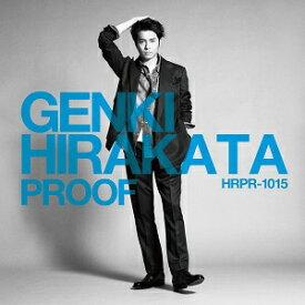 平方元基ミュージカル・デビュー10周年アルバム「PROOF」(CD)(新品)