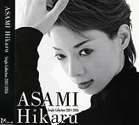 【宝塚歌劇】 朝海ひかる 「ASAMI Hikaru Single Collection 2001〜2006」 【中古】【CD】