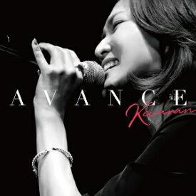 安蘭けい芸能生活30周年記念アルバム「AVANCE」 (CD)<新品>