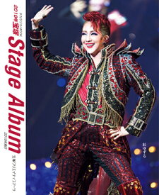 2018年 宝塚 Stage Album ステージ・アルバム (新品)