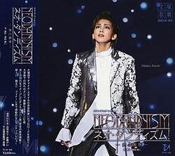 【宝塚歌劇】 ネオ・ダンディズム! 【中古】【CD】