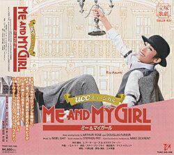 ME AND MY GIRL 2016 花組 (CD)