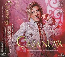 CASANOVA (CD)