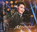 Music Revolution!(CD)