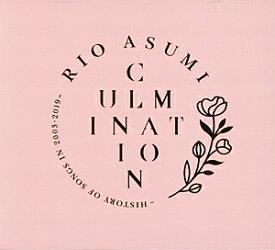 明日海りお CD-BOX「Culmination Rio ASUMI -history of songs in 2003〜2019-」