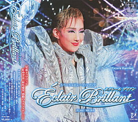 Eclair Brillant (CD)
