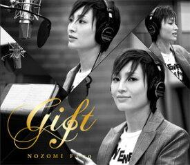望海風斗「GIFT」−NOZOMI FUTO− (CD+Blu−ray)