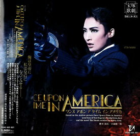ONCE UPON A TIME IN AMERICA(CD)