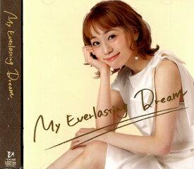 【ポイント3倍】真彩希帆「My Everlasting Dream」(CD)(新品)