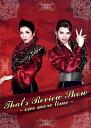 ザッツレビューショー 〜one more time〜 歌劇 ザ・レビュー ハウステンボス(DVD)