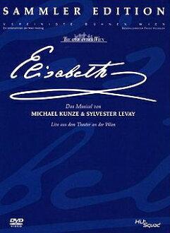 伊丽莎白 · 维也纳铸收藏家的 Edition-(DVD)