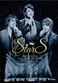 StarS 「StarS First Tour -Live at TOKYU THEATRE Orb-」 (DVD)