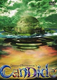 キャンディード (DVD)