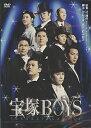 宝塚BOYS team SEA(DVD)