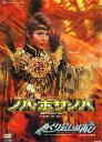 ノバ・ボサ・ノバ/めぐり会いは再び(DVD)