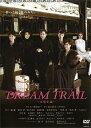 【宝塚歌劇】 DREAM TRAIL〜宝塚伝説〜 【中古】【DVD】