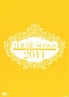 THEME SONGS 2011寳冢歌剧主题歌集
