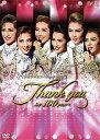 タカラヅカスペシャル2014-Thank you for 100 years- (DVD)