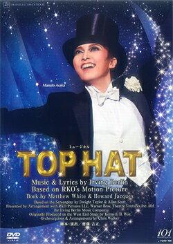 TOP HAT(DVD)