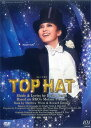 TOP HAT(DVD)