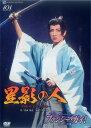 星影の人-沖田総司・まぼろしの青春-/ファンシー・ガイ! (DVD)