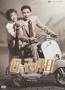 ローマの休日 (DVD)