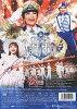 诚实的群像/SUPER VOYAGER!(DVD)
