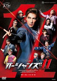 オーシャンズ11 2019 宙組 (DVD)