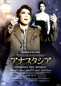 【ポイント3倍】アナスタシア(DVD)(新品)