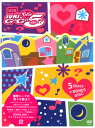 【宝塚歌劇】 JURIのどんだけGOGO5!? DVD-BOX 【中古】【DVD】